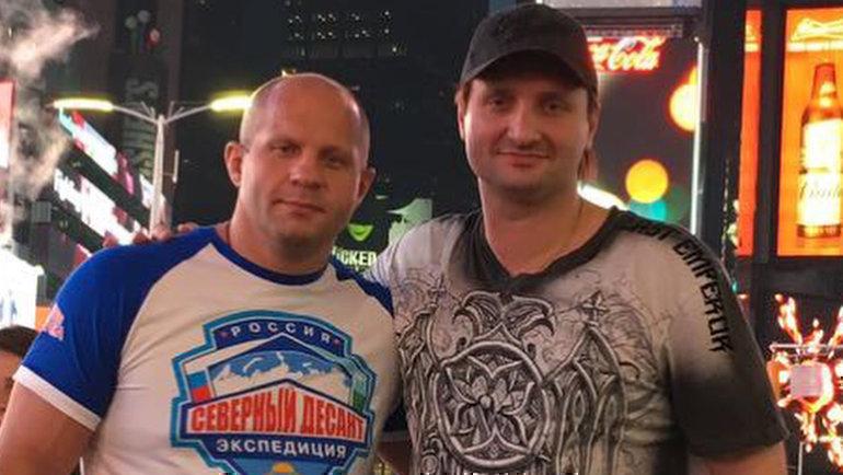 Федор Емельяненко (слева) иЭдгард Запашный. Фото Instagram