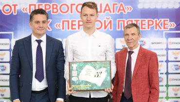 Матвей Сафонов сосвоей наградой.