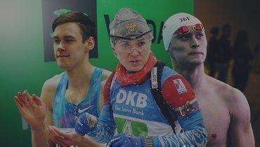 Топ-10 самых диких допинговых историй года.