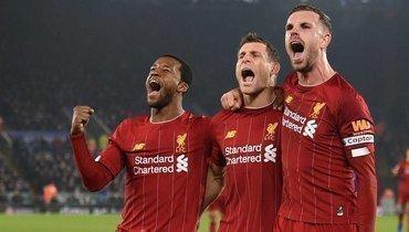 «Ливерпуль» разгромил «Лестер», разрыв между командами— 13 очков