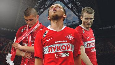 Аяз Гулиев, Джано Ананиндзе иАндре Шюррле. Скем может расстаться «Спартак»?