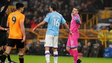 «Вулверхэмптон»— «Манчестер Сити»: Эдерсон удален вначале матча