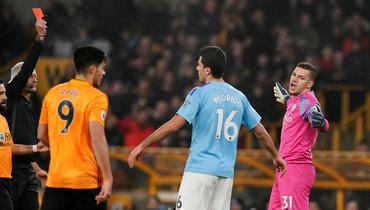 «Манчестер Сити» проиграл «Вулверхэмптону», Патрисиу отразил два пенальти заполторы минуты