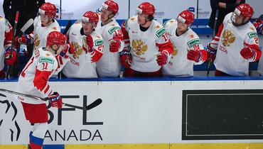 Сегодня сборная России сыграет сКанадой наМЧМ-2020.