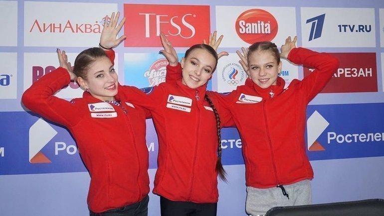(слева направо) Алена Косторная, Анна Щербакова иАлександра Трусова. Фото instagram.com