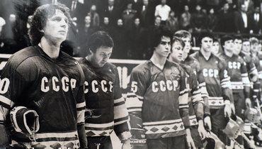 Сергей Гимаев всборной СССР.