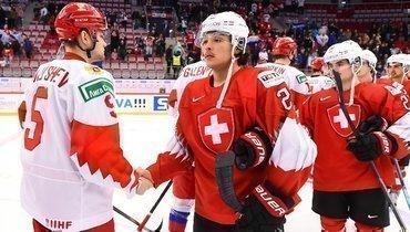 2января. Тршинец. Швейцария— Россия— 1:3. Россия идет дальше: впереди полуфинал МЧМ.