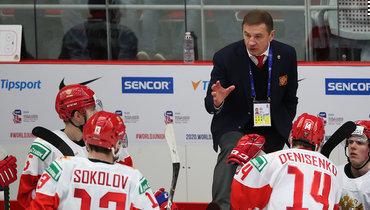 2января. Тршинец. Швейцария— Россия— 1:3. Валерий Брагин наскамейке сборной.