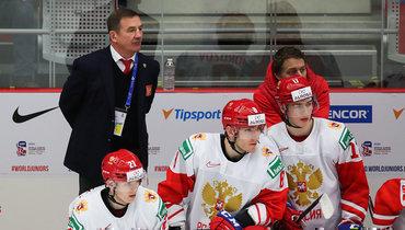 Сборная России сыграет против Швеции вполуфинале МЧМ-2020.