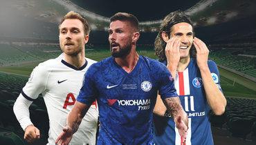 Кристиан Эриксен, Оливье Жиру иЭдинсон Кавани могут сменить клубы взимнее трансферное окно.