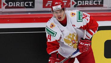 Форвард молодежки повторил российский рекорд МЧМ. Против Канады онможет побить его ивойти висторию
