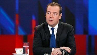 Дмитрий Медведев обратился кигрокам молодежной сборной России