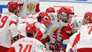 МЧМ— это хоккейный выпускной. Инсайды ожизни сборной России