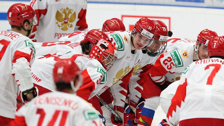 Молодежная сборная России. Фото ФХР