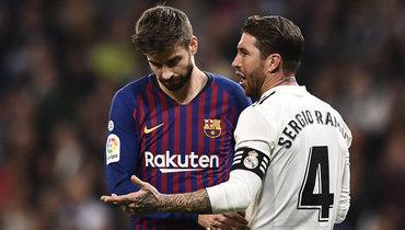 «Барселона» и «Реал», вместе с «Атлетико» и «Валенсией», разыграют Суперкубок Испании.