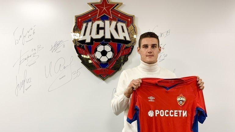Илья Шкурин. Фото Источник: ЦСКА