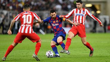 9января. Джедда. «Барселона»— «Атлетико»— 2:3. Анхель Корреа (слева), Лионель Месси (поцентру) иАльваро Мората.
