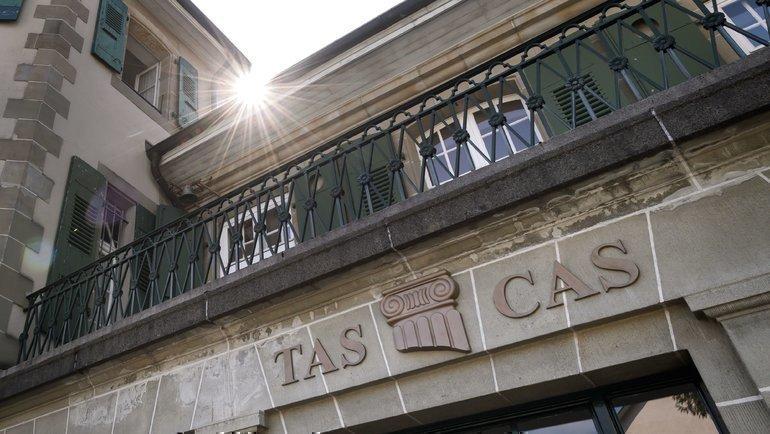 Спортивный арбитражный суд вЛозанне. Фото AFP