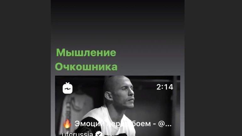Дональд Серроне. Фото instagram.com Хабиба Нурмагомедова