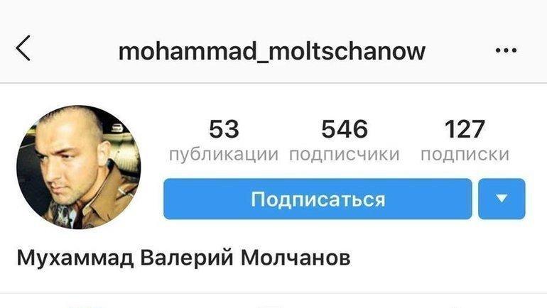 Профиль Мухаммада Валерия Молчанова вInstagram.