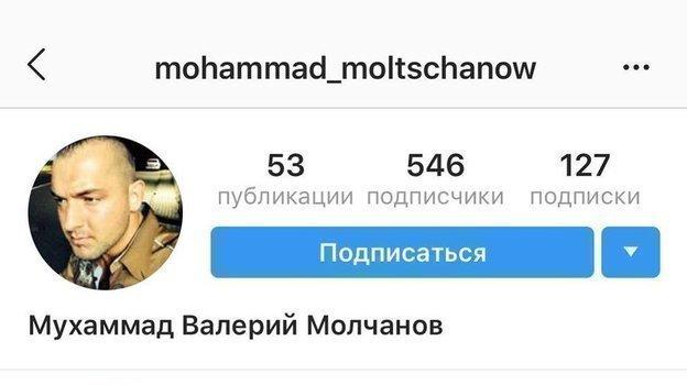 Профиль Мухаммада Валерия Молчанова в Instagram.