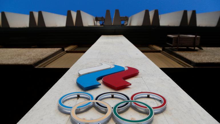 23ноября 2019 года. Москва. Здание Олимпийского комитета России. Фото Reuters