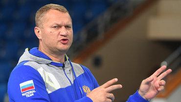 Главный тренер мужской сборной России подал вотставку. Начемпионате Европы команда проиграла все три матча