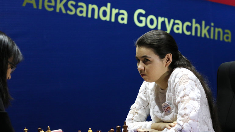 Александра Горячева.