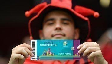 Как спекулянты ихакеры забрали уфанатов билеты наЕвро-2020.