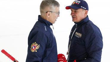 Валерий Брагин (справа) иИгорь Ларионов натренировке молодежной сборной России.