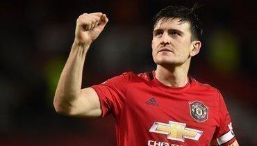 Сульшер назначил Магуайра новым капитаном «Манчестер Юнайтед»