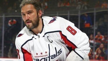 Овечкин сравнялся срекордсменом НХЛ столетней давности. Наочереди— сам Морис Ришар