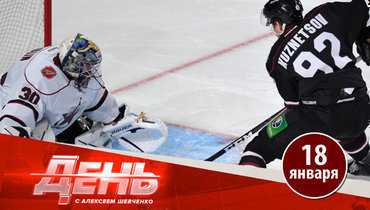 Следующий Матч звезд КХЛ будет вРиге