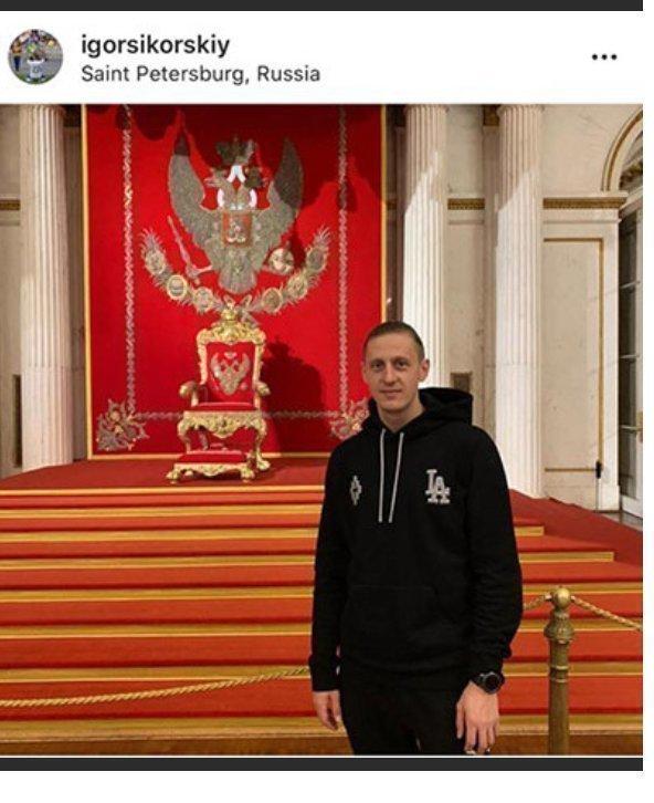 Instagram Игоря Сикорского.