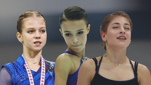 Александра Трусова, Анна Щербакова иАлена Косторная. Фото «СЭ»