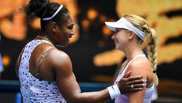 Потапова уступила Серене, Александрова продлила победную серию