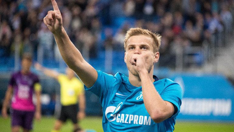 Александр Кокорин. Фото ФК «Зенит»