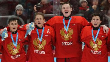 22января. Лозанна. Россия— США— 4:0. Российские хоккеисты уверенно выиграли юношескую Олимпиаду.