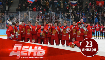 Россия выиграла Олимпиаду