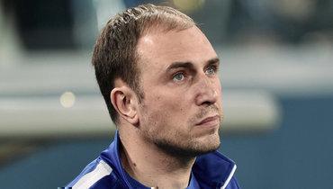 «Динамо» берет Лесового. Ждатьли еще трансферов отбело-голубых?