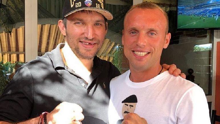 Александр Овечкин и Денис Глушаков. Фото Instagram
