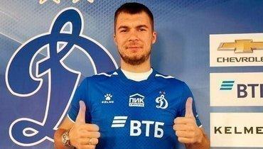 Николай Комличенко.