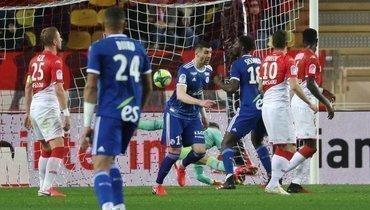 25января. Монако. «Монако»— «Страсбур»— 1:3. Монегаски ушли отразгрома вконцовке встречи.