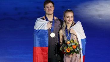 Впервые за14 лет россияне выиграли все золото чемпионата Европы пофигурному катанию