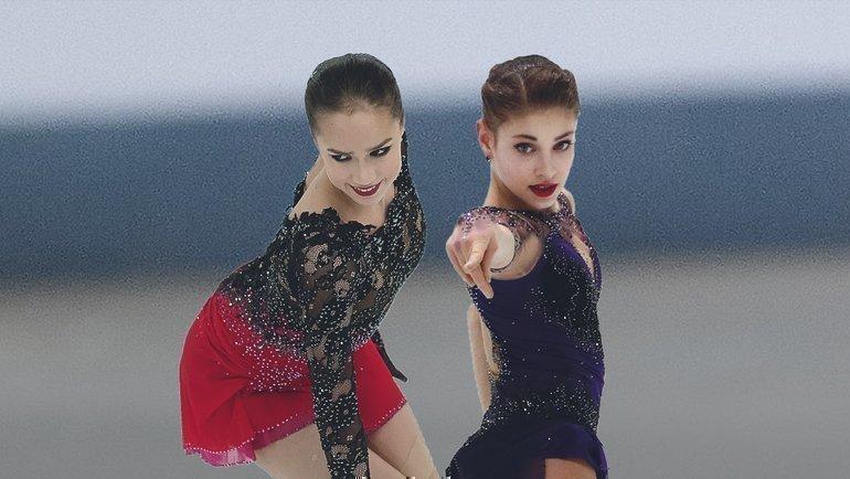 Алина Загитова иАлена Косторная.