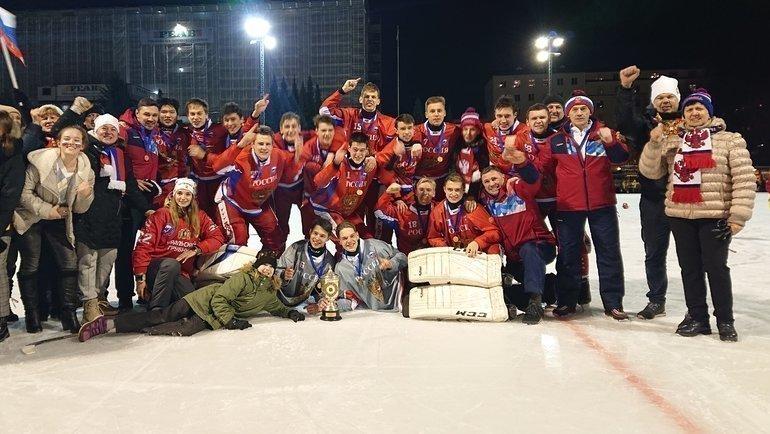 Юниорская сборная России похоккею смячом стала чемпионом мира вХельсинки.