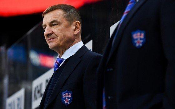 Валерий Брагин. Фото Официальный сайт СКА