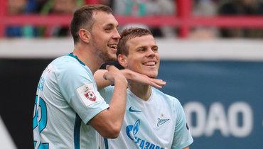 Артем Дзюба (слева) иАлександр Кокорин.