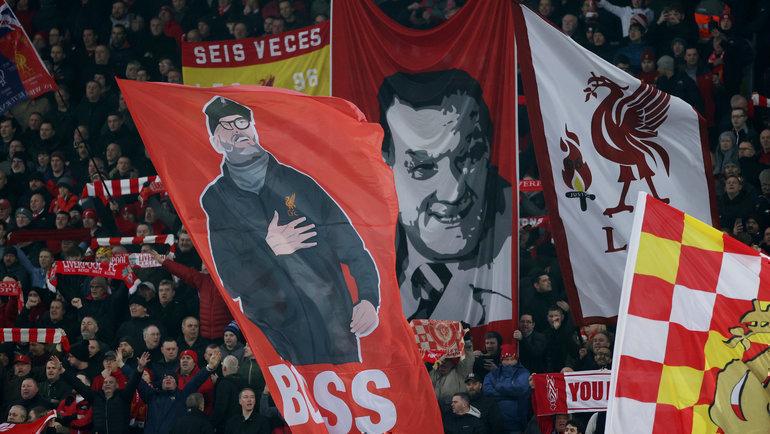 Болельщики «Ливерпуля» надомашнем стадионе «Энфилд». Фото Reuters