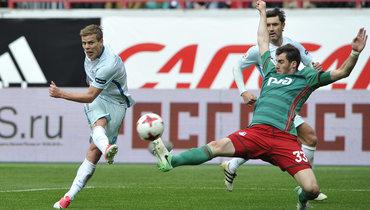 Александр Кокорин (слева) вернется в «Локомотив»?